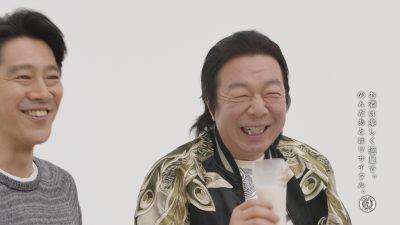 キリン一番搾り 古田新太 スタイリング